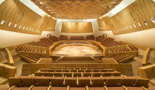 Shanghai Auditorium Conservatoire